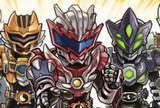 Armor heroi Seiko errodatzen