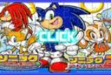 Sonic puzzle collection
