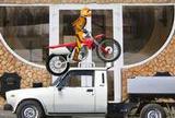 Aurrerapena Bike Deluxe