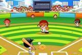 Super beisbol